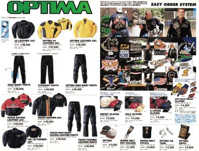クルーザーライダー向けのブランド「OPTIMA」を発表