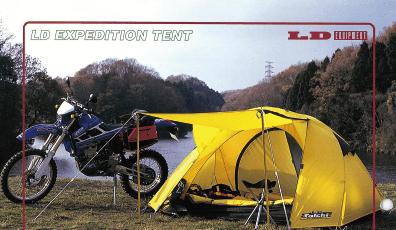 ツーリングライダーのためのツーリングギアシリーズ「LD Equipment」シリーズを発表