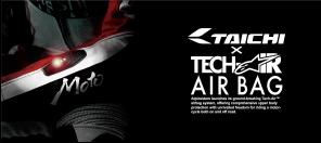 レーシングレザースーツ用のエアバッグシステム「TECH-AIR」搭載可能スーツを開発